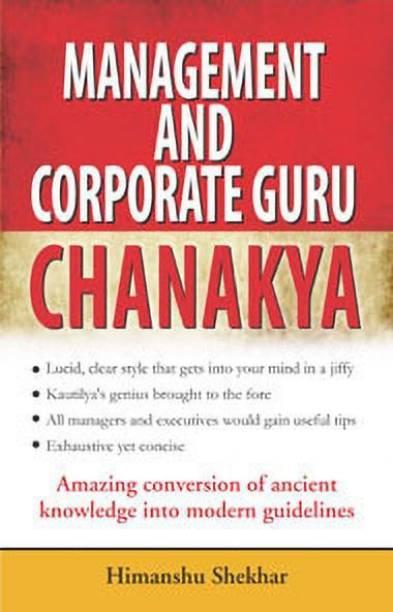 Management Guru Chanakya