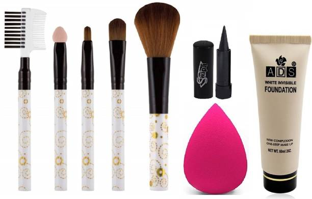 SWIPA Makeup Combo(4 in 1)