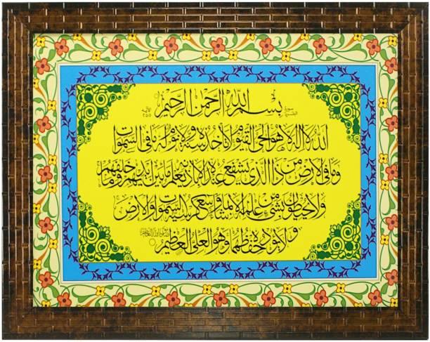 Indianara Islam 1924 Digital Reprint 10.2 inch x 13 inch Painting