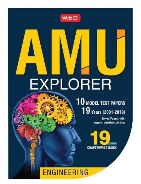 AMU EXPLORER ENGINEERING