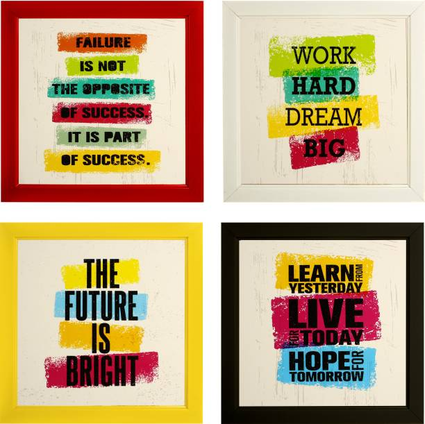 Indianara Motivational quotes 2131 Digital Reprint 9.5 inch x 9.5 inch Painting