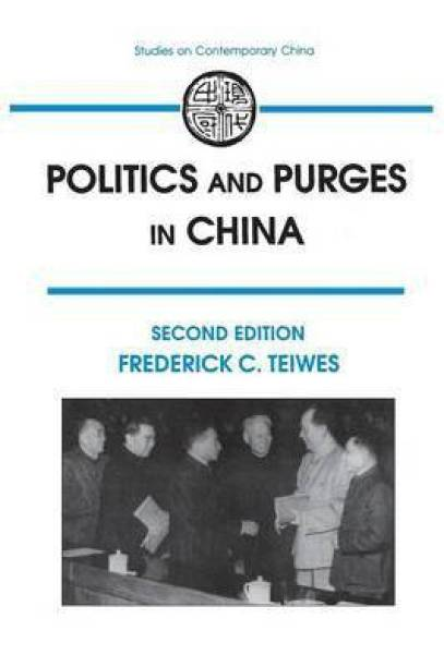 Politics and Purges in China