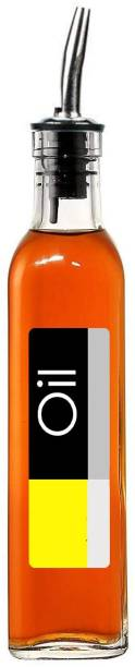 P-PLUS INTERNATIONAL 500 ml Cooking Oil Sprayer
