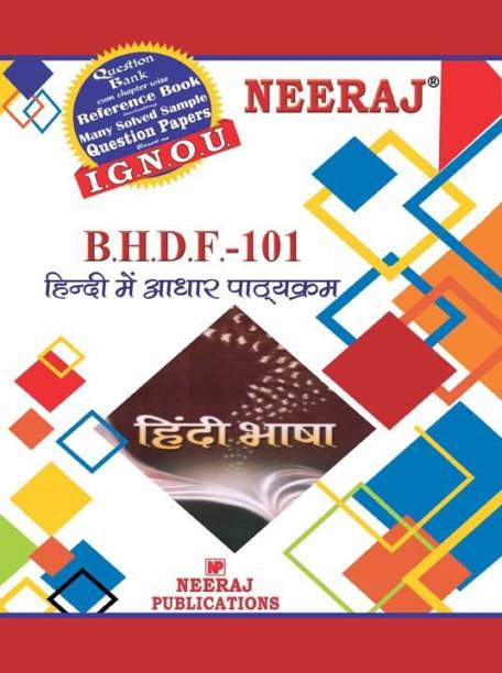 NEERAJ IGNOU BHDF-101 - Foundation Course In Hindi-1 (Hindi Medium)