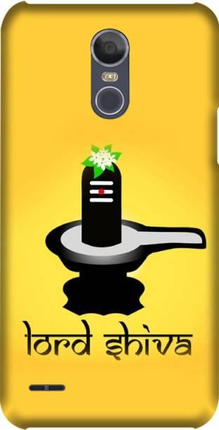 CASE SUTRA Back Cover for LG Stylus 3, LG Stylo 3, LG K10 Pro, M400, LS777, LGMP450, LGL84VL, M430, M40, LGL83BL