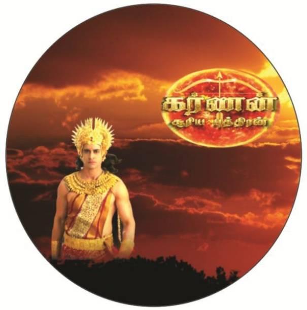 Siriya Puthiran Karnan - Polimer Tv Serial - Tamil - 315 Episodes - 15 Printed DVDs - Mp4 Vodeo Quality - 1
