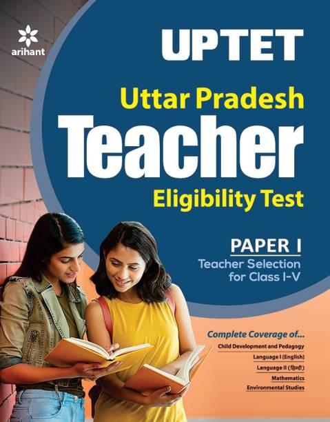 Uptet Paper-I Teacher Selection for Class 1 to 5 2019