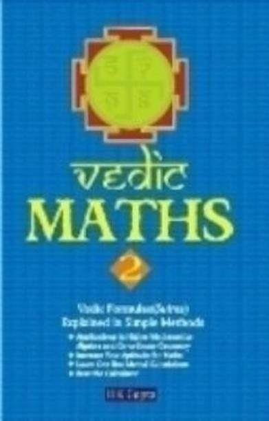 Vedic Mathematics: v. 2