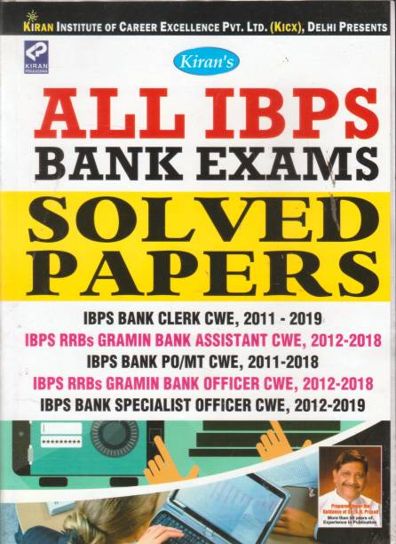 All Exam IBPS Bank Exam Solved Papers