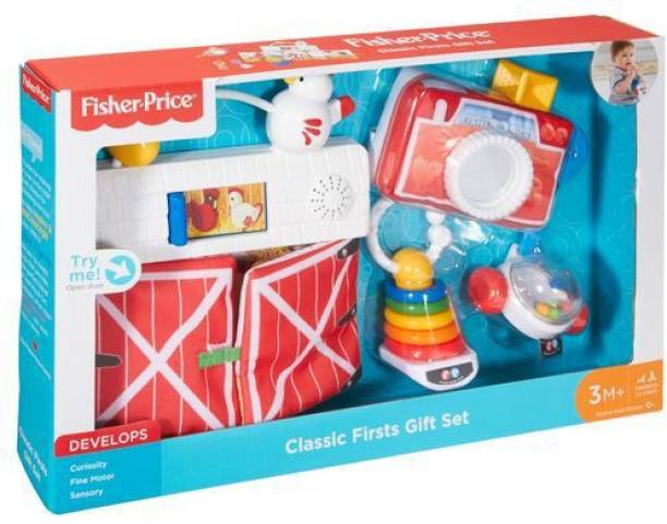FISHER-PRICE Classic Firsts Gift Set