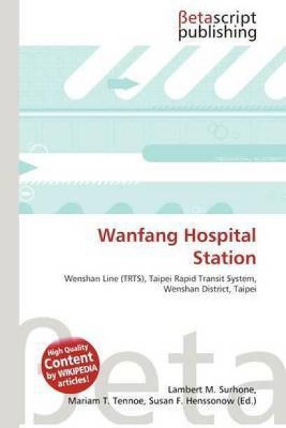 Wanfang Hospital Station