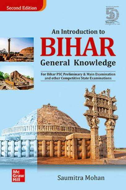 An Introduction to Bihar General Knowledge