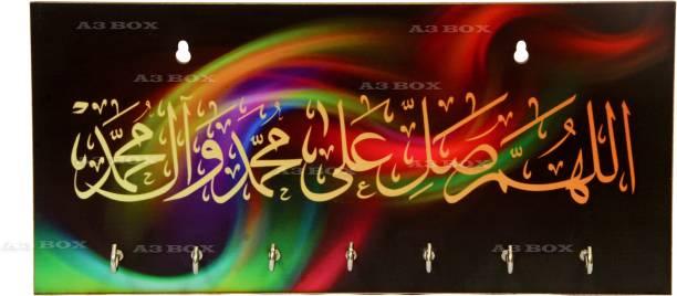 A3 BOX 5MM MDF 7 Hooks Islamic Entryway Kitchen Office Bedroom Wall Mount Decorative Keys Organizer Wood Key Holder