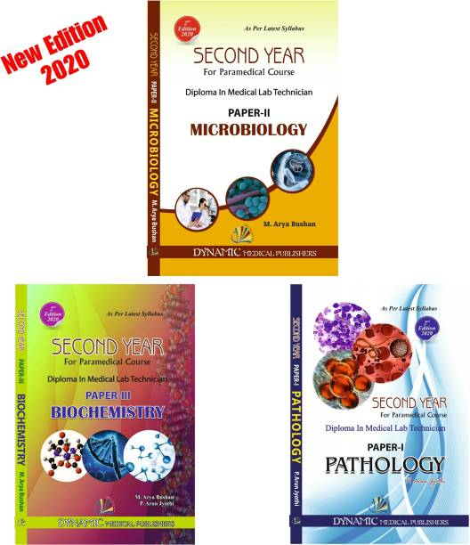 Dmlt Second Year Books Microbiology Biochemistry Pathology.( Pack Of 3 Books.2nd Edition 2020)