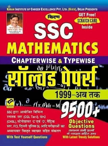 Kiran SSC Mathematics Chapterwise & Typewise Solved Papers 1997- Till Date 9500 Objective Questions For SSC CGL Tier I & II SSC CHSL SSC Stenographer FCI Delhi Police SI SSC CPO Etc. Hindi (2693)