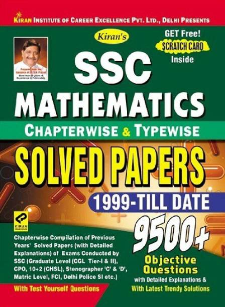Kiran SSC Mathematics Chapterwise & Typewise Solved Papers 1999