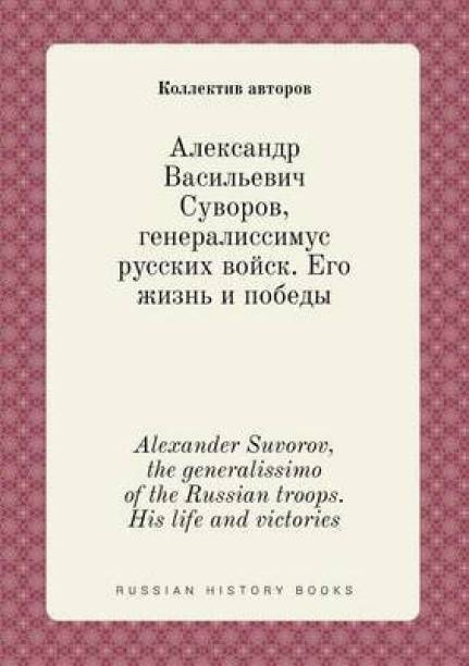 Alexander Suvorov, the Generalissimo of the Russian Troops. His Life and Victories
