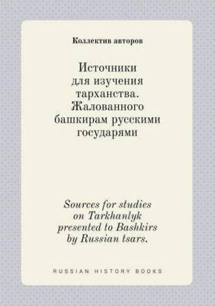 Sources for Studies on Tarkhanlyk Presented to Bashkirs by Russian Tsars.