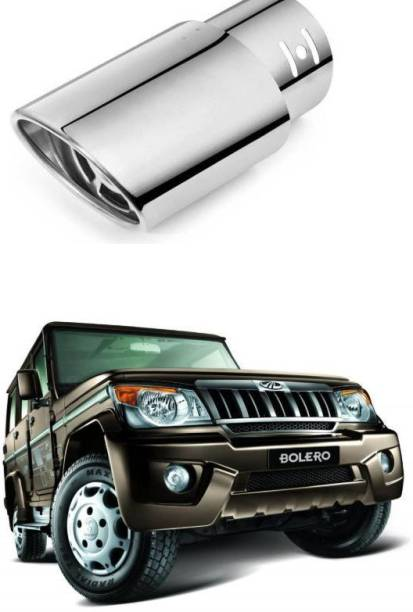 PRTEK Car Exhaust Tube in Tube-Silencer A Muffler Tip for All Cars (Universal) 0055  Car Silencer