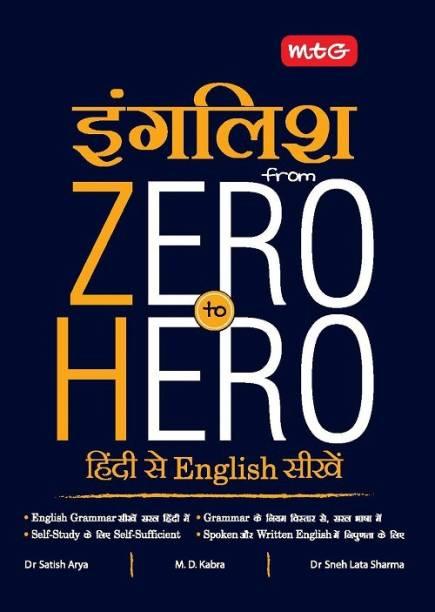 English from Zero to Hero