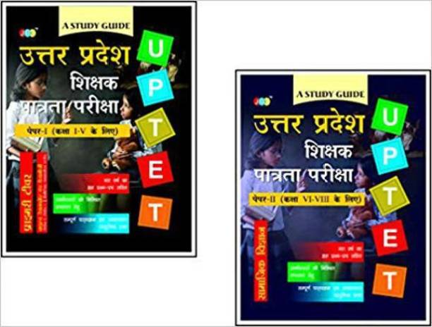 A Study Guide for: Uttar Pradesh UPTET Paper-I (Class I-V) For Primary Shikshak, UPTET Paper-II (Class VI-VIII) for Samajik Vigyan (A Set of 2 Books)