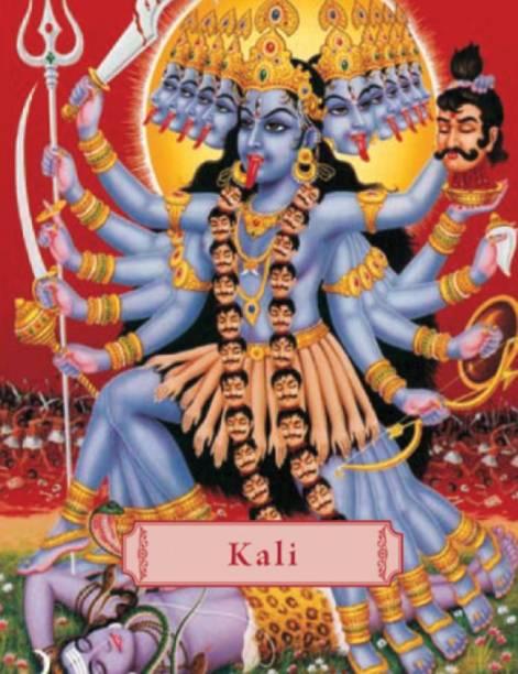 Kali Slayer of Illusion