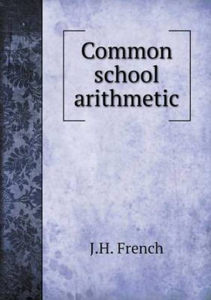 Common School Arithmetic
