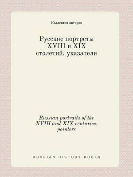Russian Portraits of the XVIII and XIX Centuries. Pointers