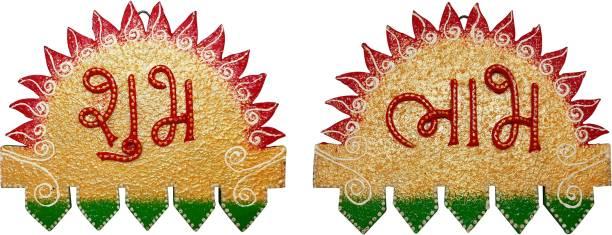 Natali Traders Handmade Decorate Shubh Labh Decorative Showpiece  -  12.2 cm