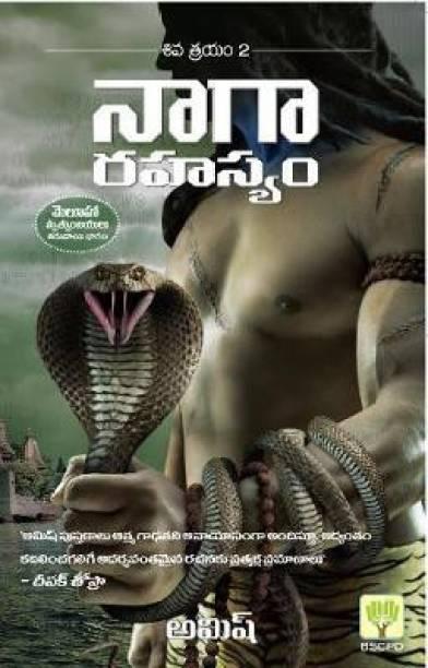 The Secret of Nagas