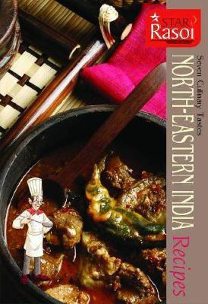 North Eastern India Recipes