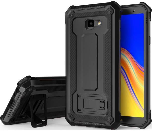 Swan Front & Back Case for Samsung Galaxy J4+ / Galaxy J4 Plus