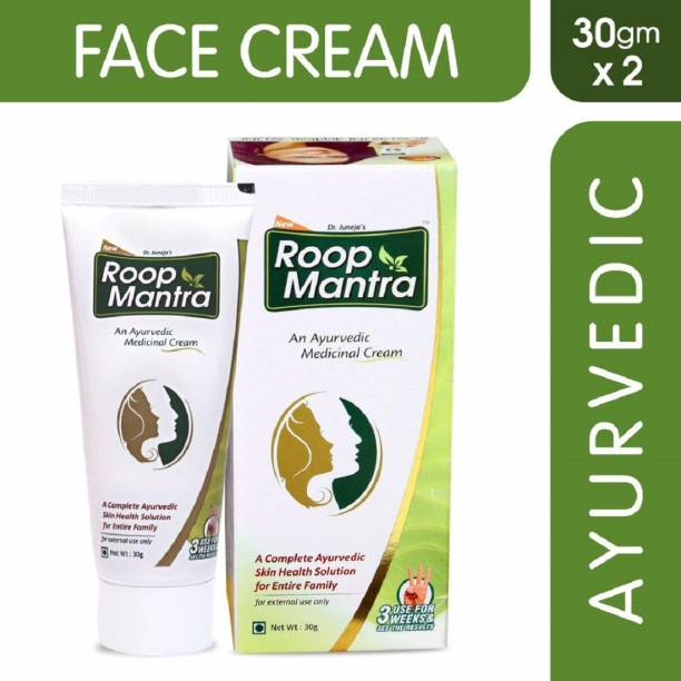 Roop Mantra Ayurvedic Face Cream (Pack of 2)