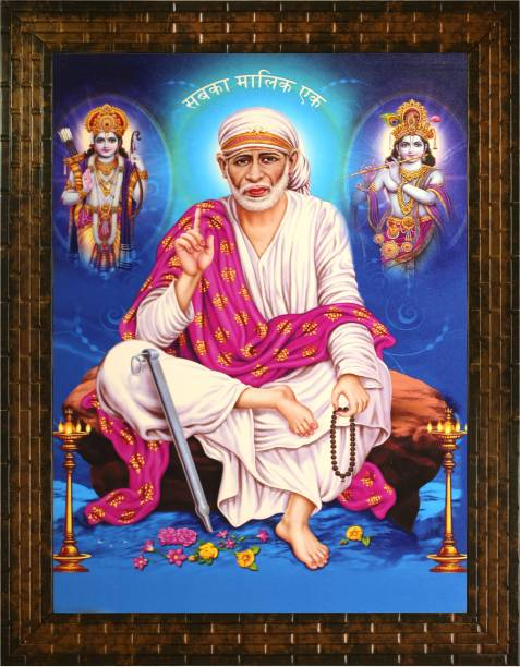 Indianara SAI BABA (2180) WITHOUT GLASS Digital Reprint 10.2 inch x 10 inch Painting