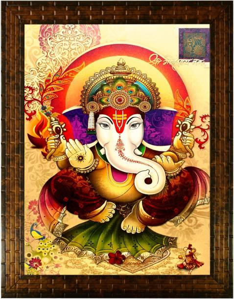 Indianara LORD GANESHA (2235) WITHOUT GLASS Digital Reprint 13 inch x 10.2 inch Painting