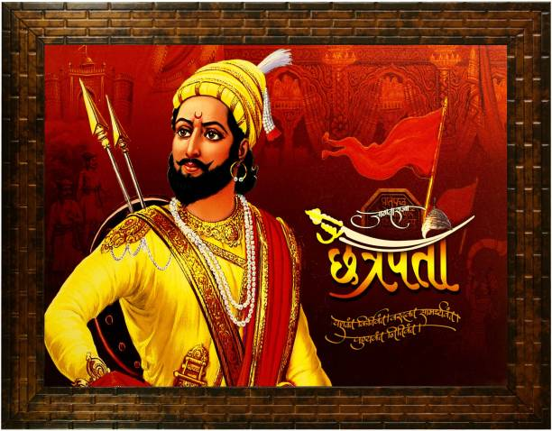 Indianara Shivaji Maharaj 2366 Digital Reprint 10.2 inch x 13 inch Painting