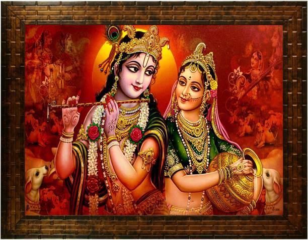 Indianara Radha Krishna 2376 Digital Reprint 10.2 inch x 13 inch Painting
