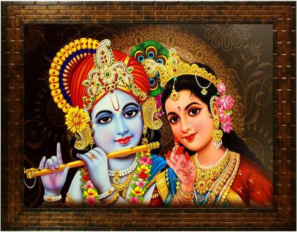 Indianara Radha Krishna 2391 Digital Reprint 10.2 inch x 13 inch Painting