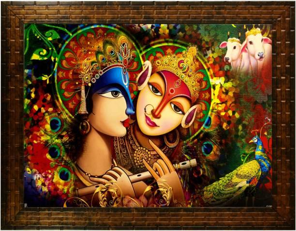 Indianara Radha Krishna 2359 Digital Reprint 10.2 inch x 13 inch Painting