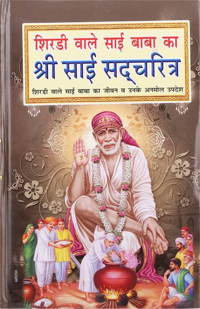 Books - Buy Books Online at Best Prices In India | Flipkart com