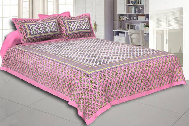 MAGITEXT 160 TC Cotton Double King Printed Bedsheet