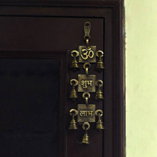eCraftIndia Om Shubh Labh Brass Wall Hanging Bells Decorative Showpiece  -  31 cm