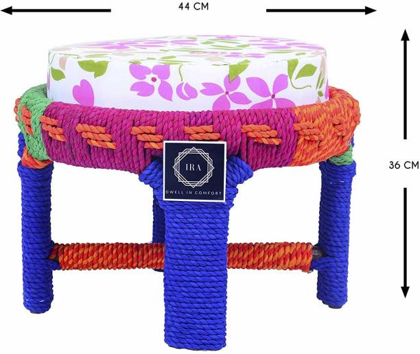 IRA Indoor Outdoor Small Table/Stool Outdoor & Cafeteria Stool