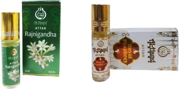 Al-Hamd AROMA GFTD86JK_78 Herbal Attar