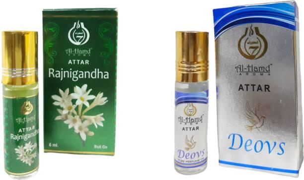 Al-Hamd AROMA GFTD86JK_14 Herbal Attar