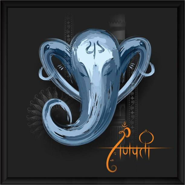 ArtX God Ganesh Left Side Trunk Framed Painting Ink 13 inch x 13 inch Painting