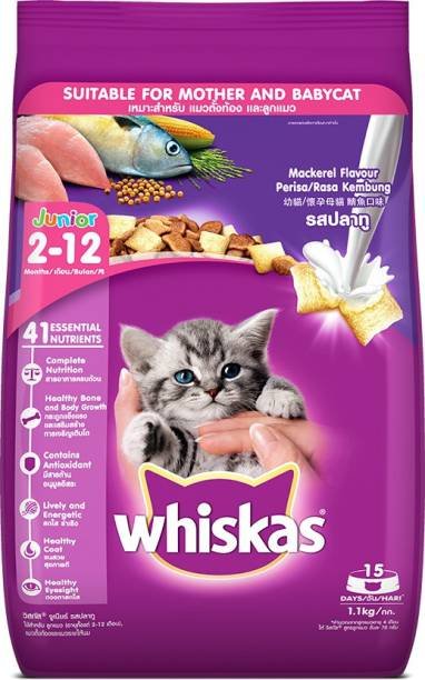 Whiskas Kitten (2-12 months) Mackeral 1.1 kg Dry Young Cat Food