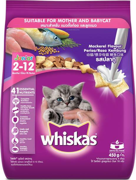 Whiskas Kitten (2-12 months) Mackeral 0.45 kg Dry Young Cat Food