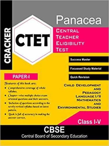 CRACKER: 'Guide':- Child Development and Pedagogy Language I/II MATHEMATICS AND ENVIRONMENT STUDIES (Paper-I)- Class I-V
