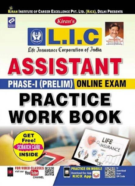Kiran LIC Assistant Phase-I (Prelim) Online Exam Practice Work Book English (2720)-MRP-RS-235